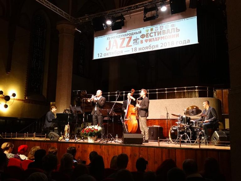 Jazz at the Philharmonic – Kaliningrad 2018